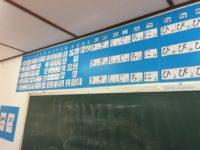 日本語学校4