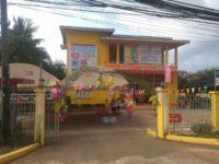 International Kindergarten & Primary School 1